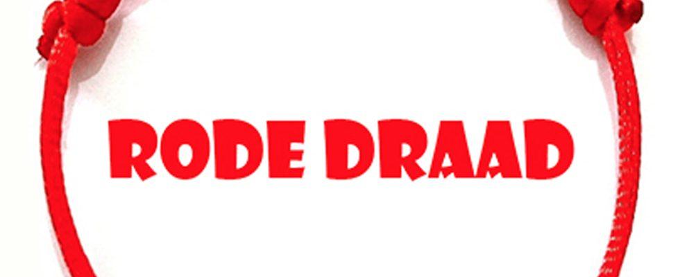 Een-muzikale-rode-draad-door-je-bruiloft-hoe-doe-je-dat   Swinging.nl